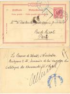 ALLEMAGNE ENTIER CARTE POSTALE TàD WIESBADEN Du 8-10-91 1891 De La BARONNE DE WENDT, à WIESBADEN - Deutschland