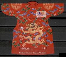 Malaysia 2012 / Textile Handicraft Dragon Legacy Of The Loom MNH Folklore Artesanía Textil Traje Dragón / Cu11933  41-2 - Textiles
