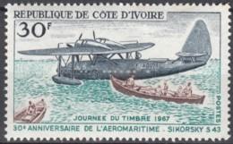 N° 259 De La Côte D'Ivoire - X X - ( E 752 ) - Airplanes