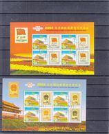 Chine - 2 Blocs Oblitérés - Expo Philatélique De 2004 - Drapeaux - Timbres Sur Timbres - - 1949 - ... République Populaire