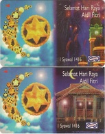 Malaysia, GPT Phone Card, Eid-al-Fitr 1416AH (2-Cards) - Malaysia