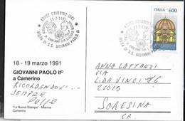 ANNULLO SPECIALE  - CAMERINO (MC) - 18.03.1991 - VISITA DI S.S.  GIOVANNI PAOLO II SU CARTOLINA MANIFESTAZIONE - 6. 1946-.. República