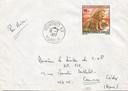 Mauritania 1977 Nouakchott Lion Cat Cover - Félins