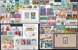 UNO WIEN 1979-1988 Mi-Nr. 1-Block 4 Kpt. Jahrgänge / Sammlung ** MNH - Briefmarken