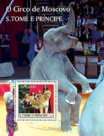 Sao  Tome 2004 Fauna  Circus  ,tiger , Elephant - Sao Tome And Principe
