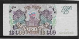 Russie - 10000 Roubles - Pick N°259 - SUP - Russie