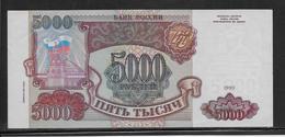 Russie - 5000 Roubles - Pick N°258 - SPL - Russie
