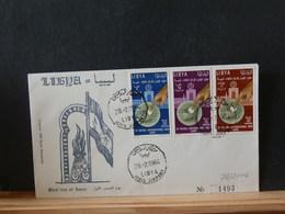 79/211A  FDC   LIBYA  1964 - Libyen
