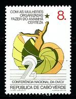 Cabo Verde Nº 488 Nuevo - Islas De Cabo Verde