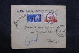 FRANCE - Enveloppe Commerciale En Pneumatique De Paris En 1951 - L 34301 - 1921-1960: Période Moderne