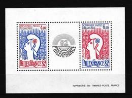 France -3 Bloc Feuillet - Neuf - MNH - Blocs & Feuillets
