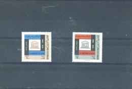 IRAQ - 1966 UNESCO UM - Iraq