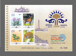 10 Pieces Of India Miniature Sheet 2000 - Natural Heritage Manipur And Tripura, Indepex Asiana, MNH - India