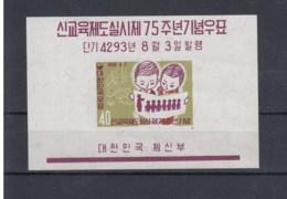 Korea Süd Michel Cat.No.  Mnh/** Sheet 145 - Corée Du Sud