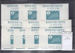 Korea Süd Michel Cat.No.  Mnh/** Sheet 146 Bulk Offer Per 10 - Corée Du Sud