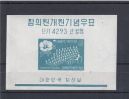 Korea Süd Michel Cat.No.  Mnh/** Sheet 146 - Corée Du Sud