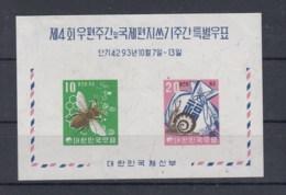 Korea Süd Michel Cat.No.  Mnh/** Sheet 151 - Corée Du Sud