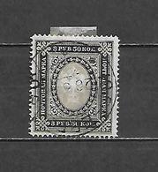 1902/05 - N. 53A USATO (CATALOGO UNIFICATO) - 1857-1916 Empire
