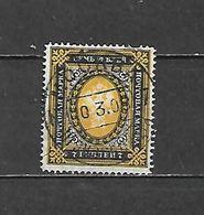 1902/05 - N. 54A USATO (CATALOGO UNIFICATO) - 1857-1916 Empire