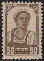~~~ Soviet Union Russia 1937/1940 - Definitives-  Perf 12:12½ - Mi. 683 I A ** MNH OG ~~~ - Ongebruikt