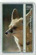 TELECARTE D ISRAEL ANIMAL SAUVAGE 1 T000005 LOUP - Jungle