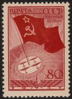 ~~~ Soviet Union Russia 1938 - Polar Expedition -  Perf 12½:12  - Mi. 587 ** MNH OG ~~~ - Ongebruikt