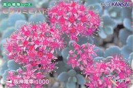 FLEUR - FLOWER - Carte Prépayée Japon - Flowers