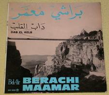Berachi Maamar 45t Dab El Kelb ( Bel Air) VG++ NM - World Music