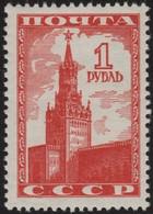 ~~~ Soviet Union Russia 1941 - Kremlin -  Perf 12:12½  - Mi. 812 ** MNH OG ~~~ - Unused Stamps