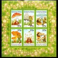 Serie De Comores Nº Yvert 1028/33 ** SETAS (MUSHROOMS) - Comores (1975-...)