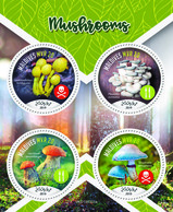 Maldives. 2019 Mushrooms. (0301a)  OFFICIAL ISSUE - Funghi