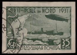 ~~~ Soviet Union Russia 1931 - Zeppelin Malygin Polar Bear -  IMPERF - Mi. 403 B (o) MNH OG - CV 20 Euro ~~~ - 1923-1991 UdSSR