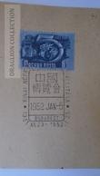 ZA212.18 Hungary  - P.R. CHINA Exhibition 1951-1952 - Hungría