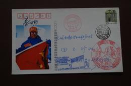 6-213 TAAF Chine China Antarctica Trans Antarctica Qin Dahe Autograph Signature Explorateur Dogsled Chien Traineau - Polarforscher & Promis