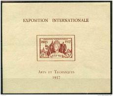 AEF (1937) Bloc Feuillet N 1 * (charniere) - A.E.F. (1936-1958)