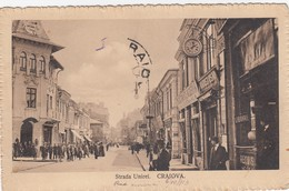 Craiova - Strada Unirei - Roemenië