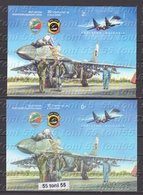 2019 Bulgarian AirAir Forces -MIG 29 Exterminator Imperf. S/S-MNH + Special  S/S  Bulgaria/Bulgarie - Nuevos