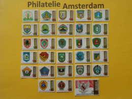 Indonesia 1981-83, COMPLETE SERIES: PROVINCIAL COAT OF ARMS: Mi 1027-, ** - Postzegels