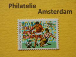 Indonesia 1982, RED OVERPRINT 'ITALIA WORLD CHAMPION' / FOOTBALL SOCCER: Mi 1066, Type A, ** - 1982 – Spain