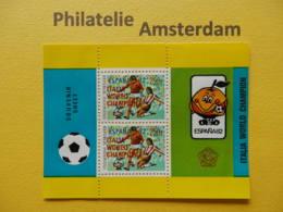 Indonesia 1982, RED OVERPRINT 'ITALIA WORLD CHAMPION' / FOOTBALL SOCCER: Mi 1066, Bl. 46, Type A, ** - 1982 – Spain