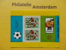 Indonesia 1982, BLACK OVERPRINT 'ITALIA WORLD CHAMPION' / FOOTBALL SOCCER: Mi 1066, Bl. 46, Type B, ** - 1982 – Spain