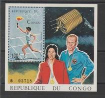 CONGO  - - République Du Congo (1960-64)