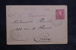 PORTUGAL - Affranchissement De Funchal Sur Carte Postale En 1904 Pour Paris - L 34414 - Funchal