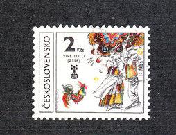 Cecoslovacchia  -   1981.  Children's  Story  Of  Vive Tolli - Fiabe, Racconti Popolari & Leggende
