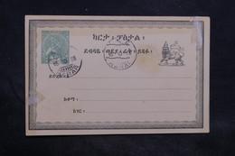 ETHIOPIE - Entier Postal Oblitéré De Harar En 1898 - L 34418 - Ethiopia