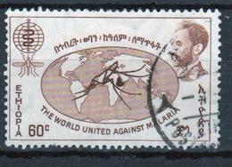 Ethiopia 1962 Single 60c Stamp From The Eradication Of Malaria Set. - Ethiopia