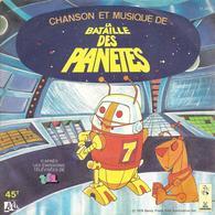 """B-O-F  Michel Barouille  """"  La Bataille Des Planètes  """" - Filmmusik"""