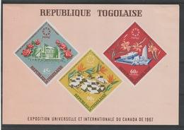 TOGO - Neuf - Togo (1960-...)