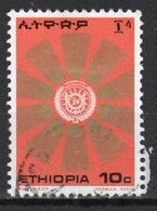 Ethiopia 1976 Single10c Stamp From The Definitive Set. - Ethiopia