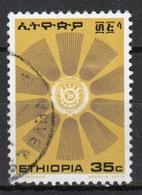 Ethiopia 1976 Single 35c Stamp From The Definitive Set. - Ethiopia